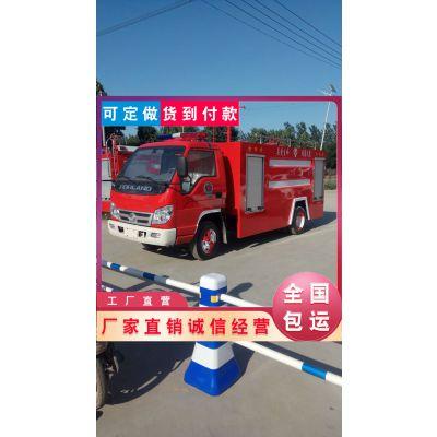唐骏小型2吨水罐消防车价格小型2方水罐消防车哪里有卖的