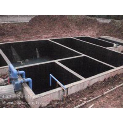 承接全国环保工程安装 市政污水处理工程 医疗废水处理设备