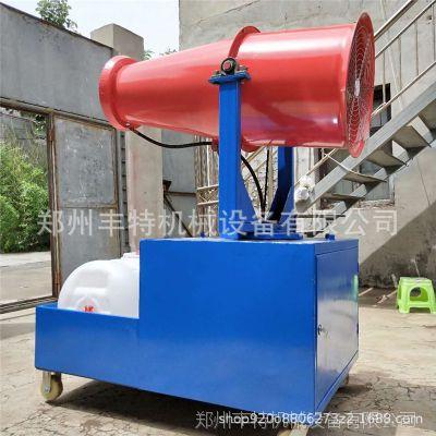 空气净化成套设备 60米炮雾机 除尘雾炮机 环保喷雾机