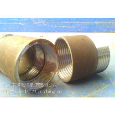 供应螺纹ASME B16.11标准管箍