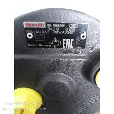 PR4-1X/0,63-700WA01M01,力士乐柱塞泵