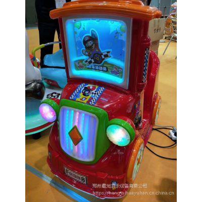 游乐超市儿童投币摇摆机 海盗船长摇摆机 亲子互动娱乐电玩摇摆机设备