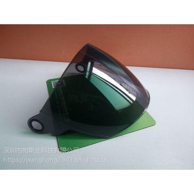 塑胶自干防指纹油头盔塑胶玻璃