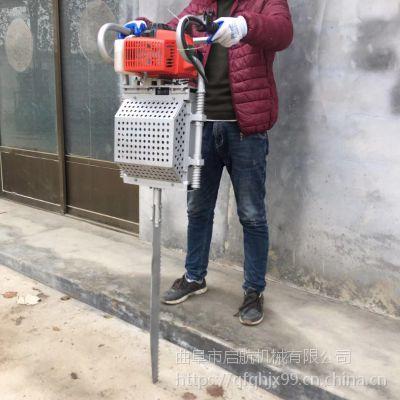 手提移树断根机 便携式绿化苗圃起树机 启航断根移栽机价格