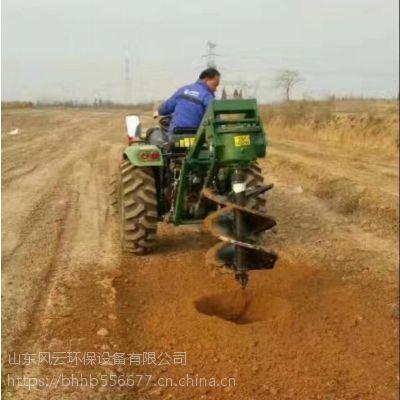 河南农业机械挖坑机生产厂家 柴油自动挖坑设备