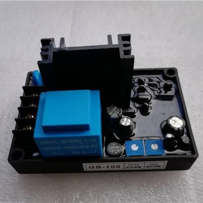 GB-100有刷发电机AVR励磁电压调节器