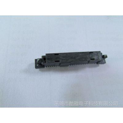 原装LOTES SATA SFF8639插座 68Pin 直立式母座 SMT带防尘盖