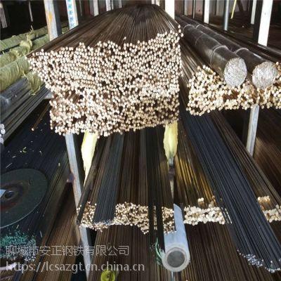 厂家直销黄铜棒 H59黄铜棒生产厂家