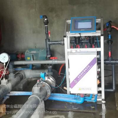 小型注入式自动灌溉施肥机