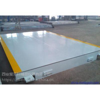 ABIK西安爱贝科地磅100吨 产品质量客户说了算