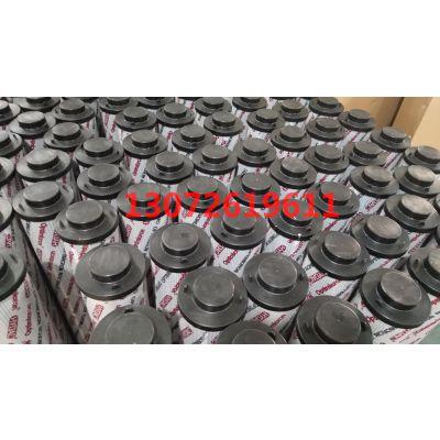 油动机W.38.C.0027滤芯菲诺浦厂家供应电厂滤芯