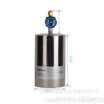 环境空气采样罐、VOCS污染源采样罐、苏玛罐、惰硅型气体采样罐