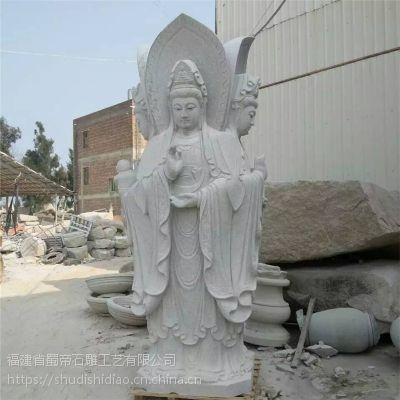 厂家直销大理石佛像雕塑 大型三面滴水观音菩萨寺庙祭祀石雕观音