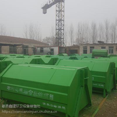 移动大型垃圾箱 铁板垃圾箱生产批发