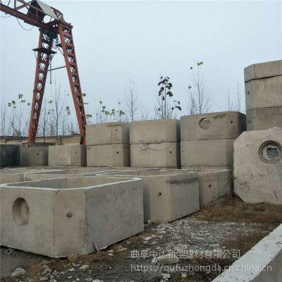 混凝土预制化粪池 沉淀池 德州厂家批发 成品方形水泥化粪池