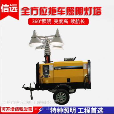 移动照明车9米升降杆 4*1000w金卤灯CQY1500C全方位拖车照明灯塔