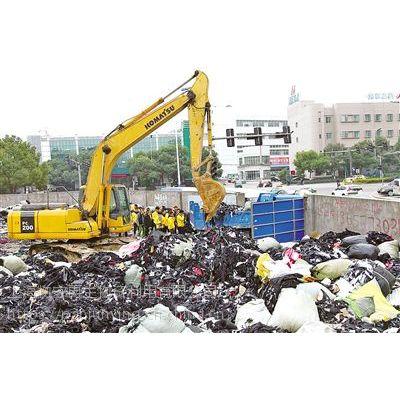 嘉定垃圾废弃物销毁处理公司南翔工业垃圾清运清理工业边角料处理