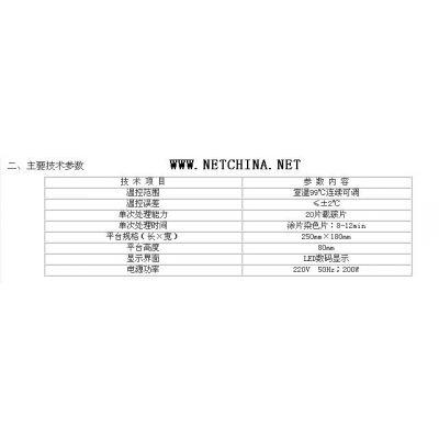 中西(LQS现货)涂片干燥器 型号:HB7T-TA库号:M358861