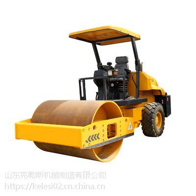 广东压路机厂家克勒斯 3吨单钢轮压土机自由转向 座驾式压实机质量保障