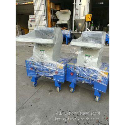现货送广州花都强力塑料破碎机 500HP文丰牌爪刀破碎机厂家 铜线电机11KW