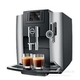 JURA E8 全自动咖啡机