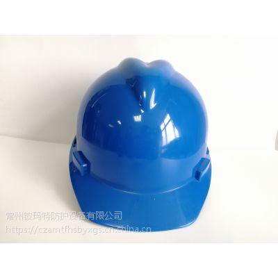 铵玛特牌ABS安全帽,电绝缘安全帽