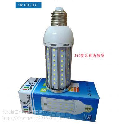 家用室内照明节能20WLED玉米灯
