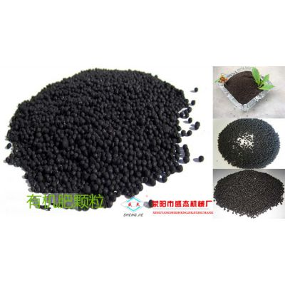 厂家定制年产1-30万吨有机肥生产线整套设备