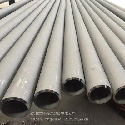 脱脂316L不锈钢管 可做坡口、定尺切割