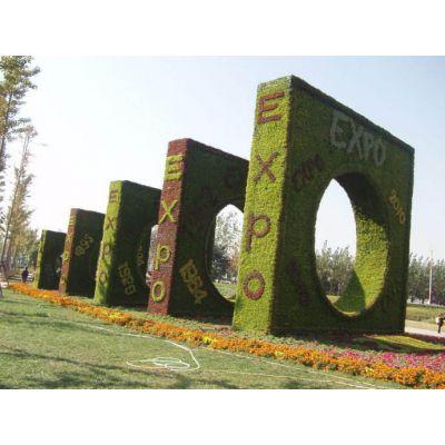 达州雕塑厂定制仿真立体景观雕塑 仿真绿雕 2019***新***时尚仿真雕塑小品