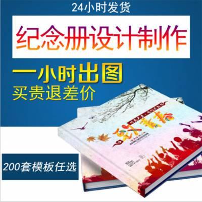 洪梅镇记事本-活页记事本生产厂家-盈联印刷专版印刷