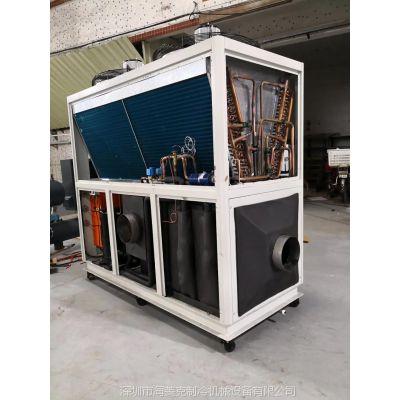 供应海菱克低温冷风机组,冷气机(冷风机0-10℃)