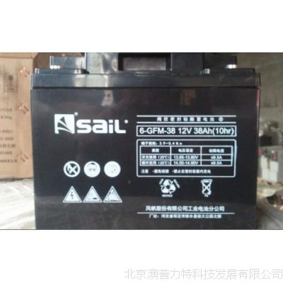 北京供应风帆SAIL蓄电池  6-GFM-33/12V33AH正品有货