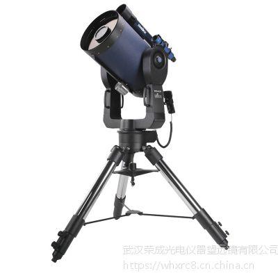 米德天文望远镜安徽总代理米德12寸LX600-ACF f/8生产厂家现货供应