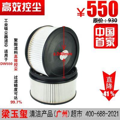 德威莱克工业吸尘器滤芯DWMS220/400