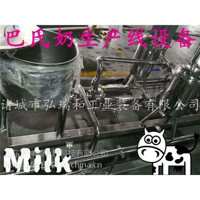 巴氏牛奶生产线报价|巴氏牛奶生产线成套