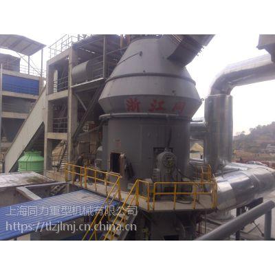 年产30万吨矿粉生产线多少钱,矿渣立磨厂家介绍!