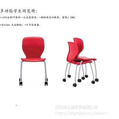 供应深圳众晟家具TR-DS01塑料多功能学生阅览培训椅