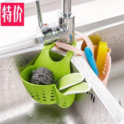 创意可调节按扣式水槽收纳挂篮厨房置物架收纳架海绵沥水挂袋批发