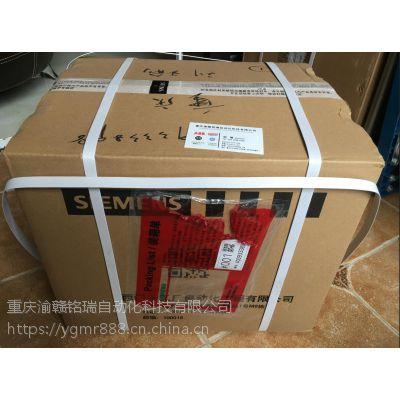 单元控制板A1A10000432.71M 零点自动化
