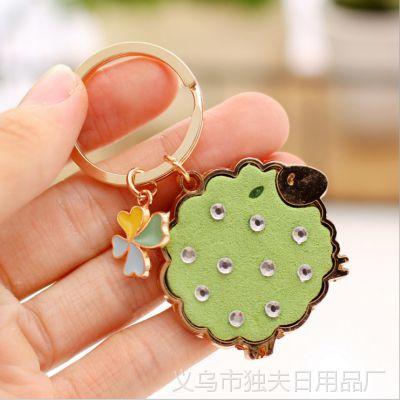 爱奇 创意小绵羊精美镶钻羊年钥匙扣 可爱韩版女士钥匙圈