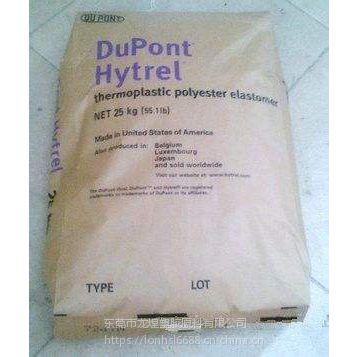 美国杜邦 Hytrel 7246