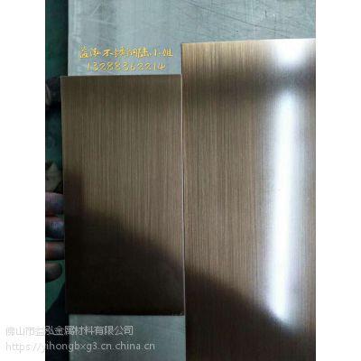 益泓供应古铜色发纹不锈钢,古铜雪花砂不锈钢板,彩色不锈钢装饰板