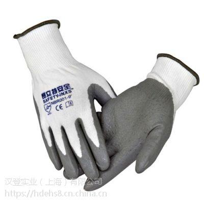 赛立特NBR001发泡丁腈手套 防油浸胶耐磨劳保手套
