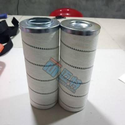 HC8200FKT8H 液压油滤芯颇尔PALL滤芯