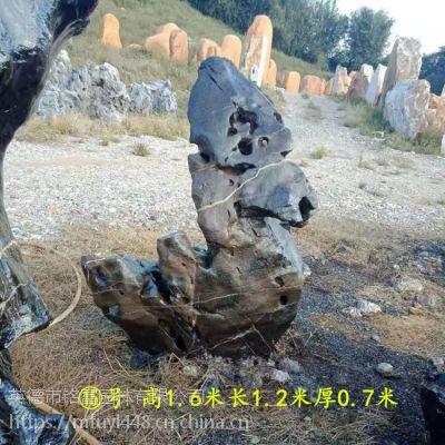 鸭子形状太湖石 这种大小的太湖石价格是多少?英德石批发基地