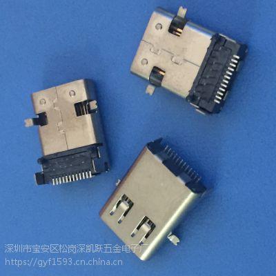 USB 3.1 type-c 24P 加长款母座 有弹 前贴后插 L=11.95 脚距8.55 铆