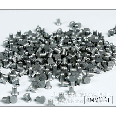 5.3×5mm贝瑞克锁铆铆钉,轻钢龙骨专用锁铆铆钉