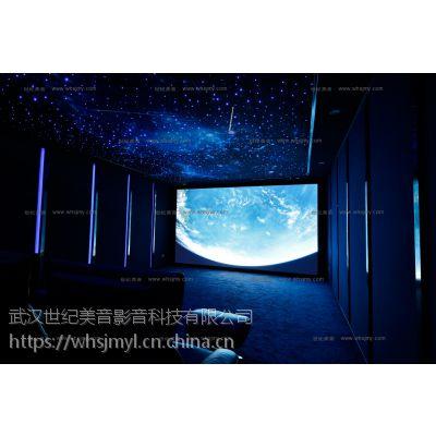 武汉家庭影院安装设计定制公司/单位/企业-武汉世纪美音