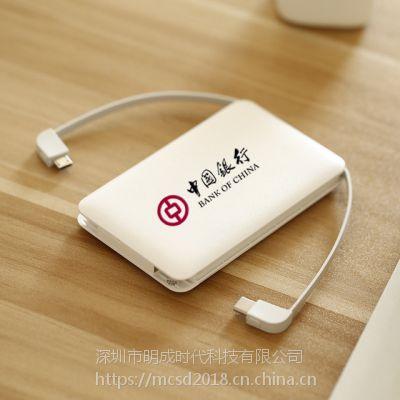 新款创意带线手机充电宝5000毫安行动电源聚合物移动电源礼品定制